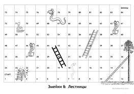 1000 for Snakes and ladders template pdf